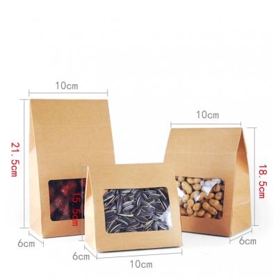 adjustablepaperbox